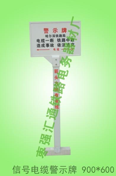 广东电缆标志桩_【推荐】衡水划算的电缆标志桩