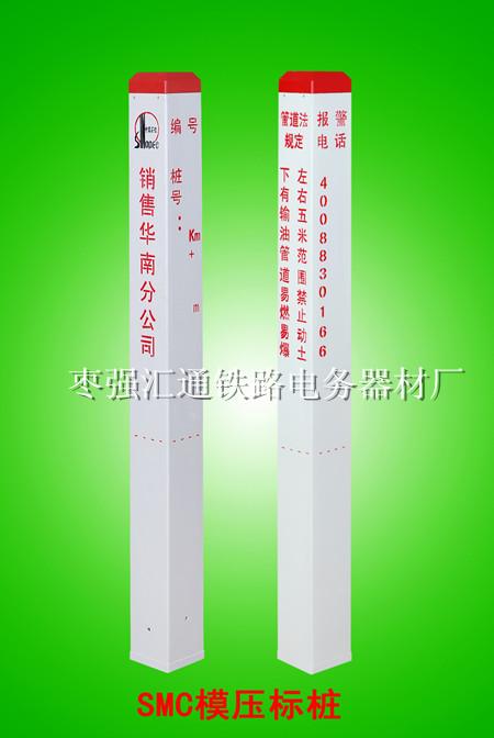 衡水物超所值的电缆标志桩推荐,电缆标志桩供应商
