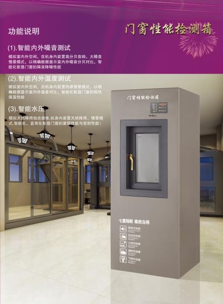 内销智能门窗 艾施贝科技可信赖的艾施贝智能门窗显示器销售商