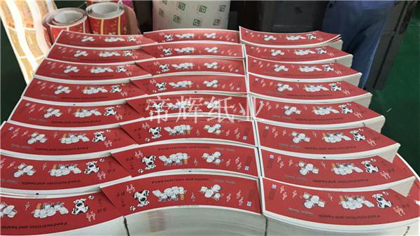 有品质的淋膜纸生产厂家推荐-广西PE淋膜纸生产厂家