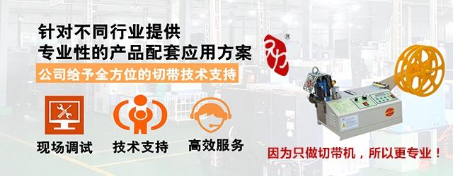 优质切带机_使用方便的兄力牌重型160冷热切带机在哪买