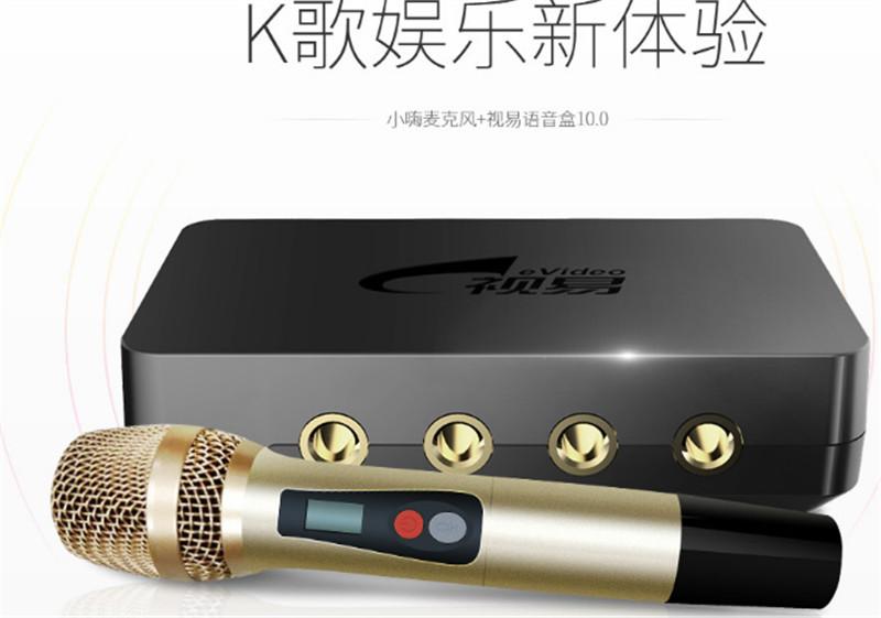 点歌系统音响系统工程