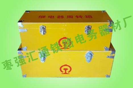 北京玻璃钢工具箱-玻璃钢工具箱制造公司,推荐汇通铁路