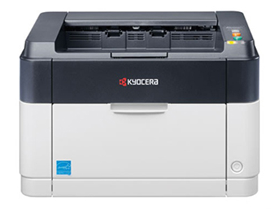 彩色多功能一体机-专业的打印机品牌推荐