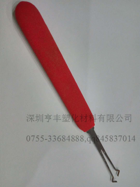 亨丰-知名的PVC浸塑供应商|浸塑加工厂