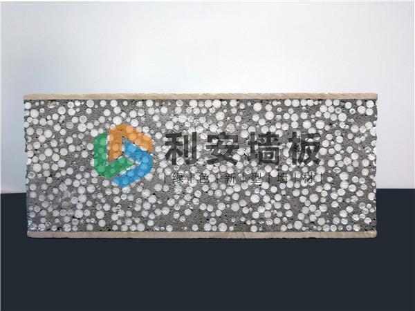 广西轻质墙板价格-百色地区品牌好的轻质隔墙