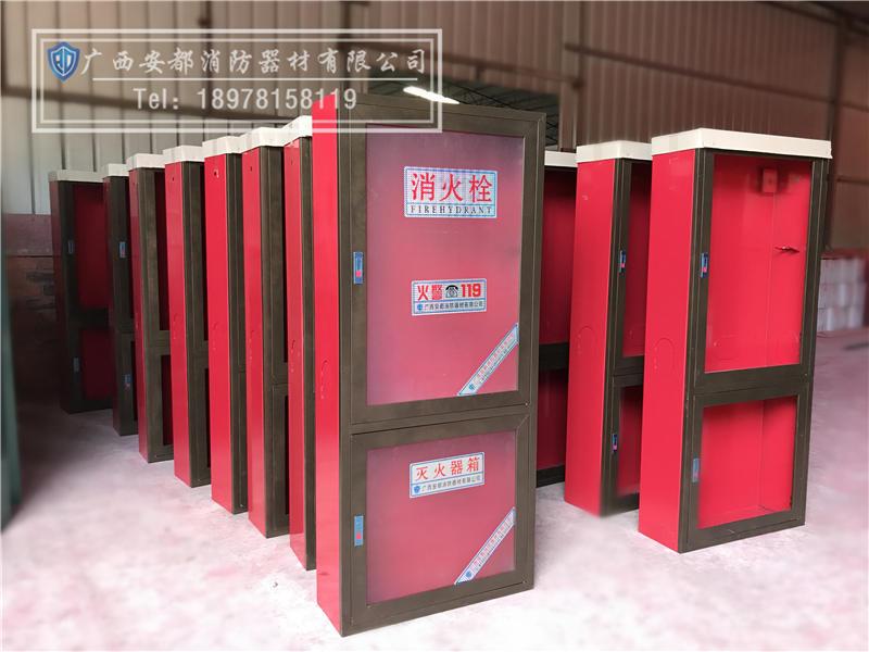 桂林消火栓箱-广西耐用的广西消火栓箱供应