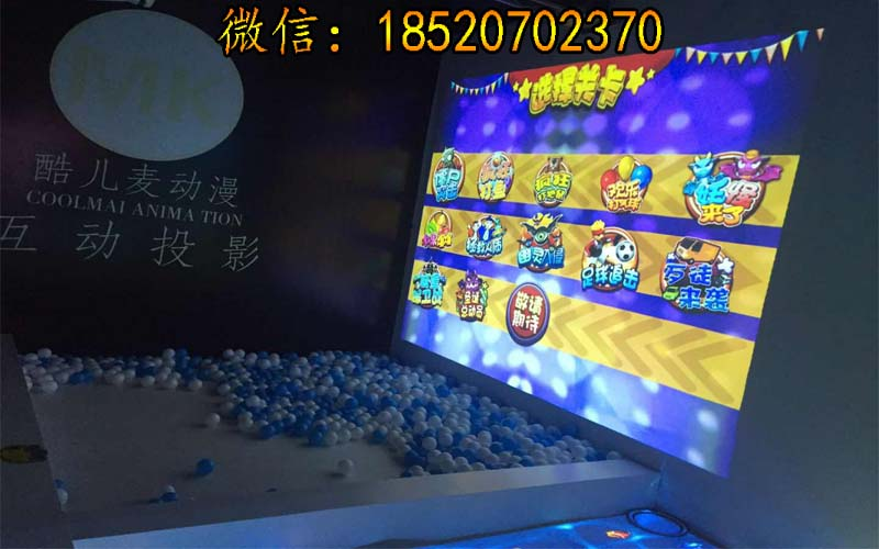質量好的投影互動砸球游樂設備在哪有賣,投影互動價格