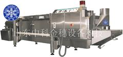 隧道式液氮速冻机厂家-中科金穗设备隧道式液氮速冻机品质怎么样