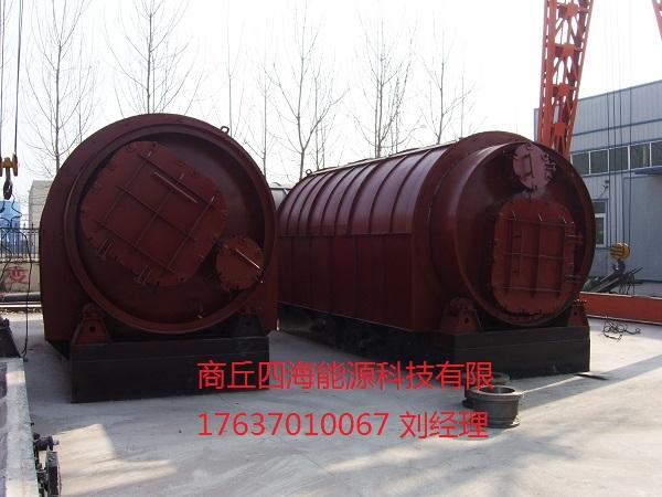 河南好的废轮胎废塑料环保小型炼油设备供应——废轮胎炼油工艺流程