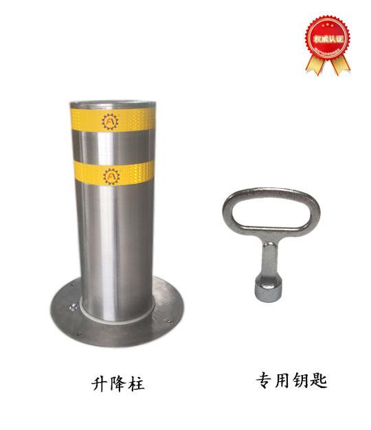 北京学校升降路桩-品牌好的学校升降路桩批发