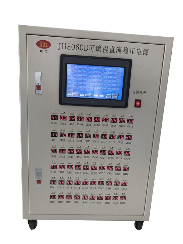 精惠儀器模擬電池電源哪里好-電池模擬測試設備