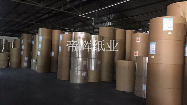 广东淋膜纸价格|南宁高性价比的淋膜纸供应