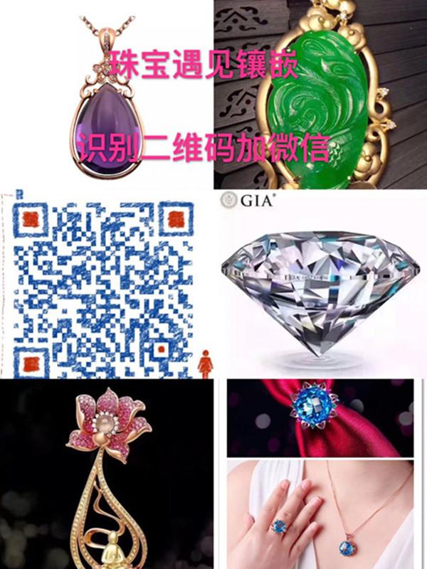 宝石镶嵌加工哪里找-青岛镶嵌加工厂推荐
