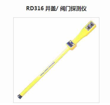 RD1100全新雷达探测|哪里能买到优惠的地下管线探测仪器
