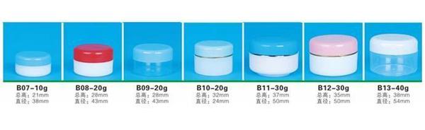沧州高质量的注塑膏盒推荐-河北注塑膏盒