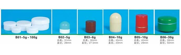 提供注塑膏盒-高品質注塑膏盒哪里有供應
