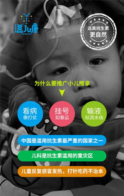 小儿推拿-福建可信赖的儿童保健推荐