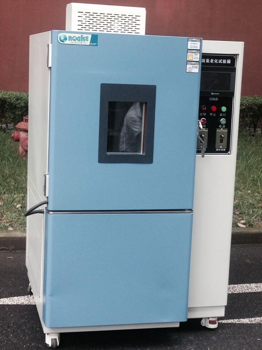 性价比高的臭氧老化试验箱在上海哪里可以买到-金山区臭氧老化试验箱生产