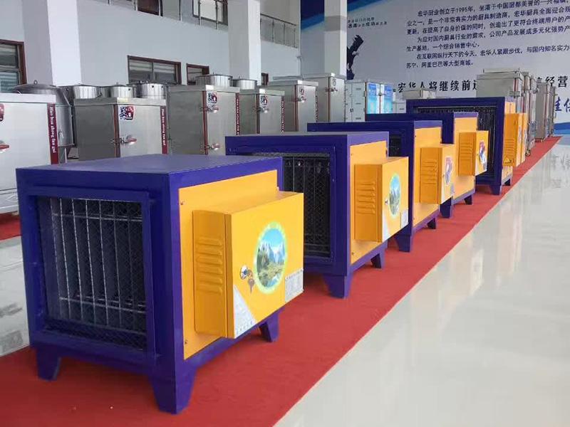 供应永信腾达厨房设备特色的油烟净化器_厨房油烟净化器