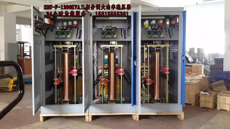 首尼电气提供质量硬的稳压器 江苏德力西稳压器性能