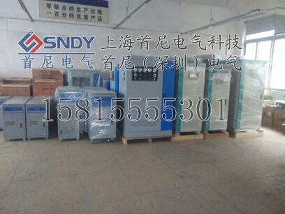 销量好的稳压器厂家直销|德力西稳压器性能价格如何