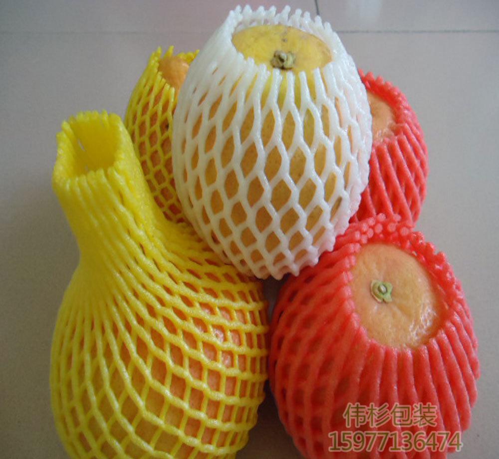 北海水果网套批发商-南宁哪有销售品质好的水果网套