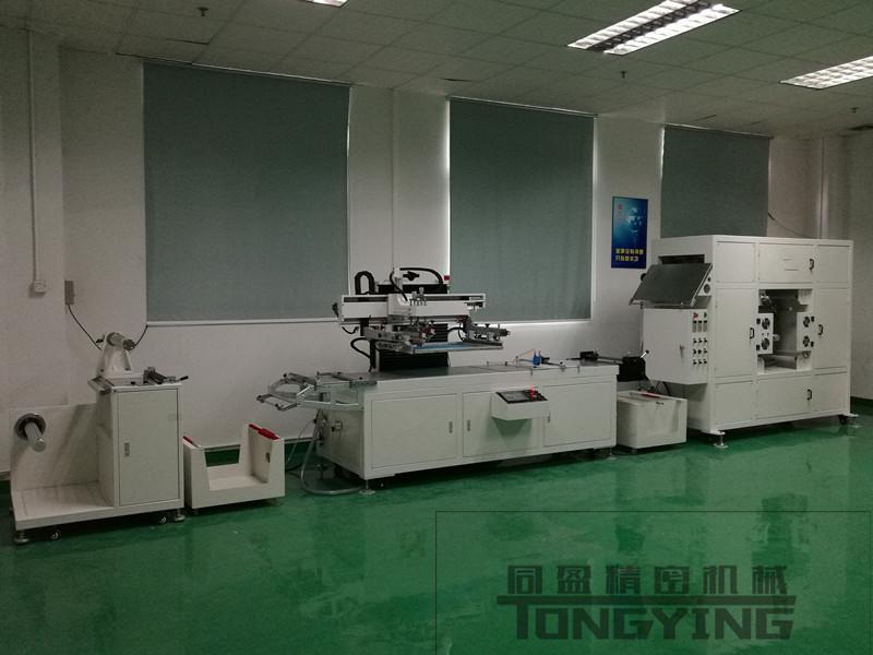 全自动卷材热转印膜丝印机加工精度 好用的全自动卷材热转印膜丝印机哪里有卖