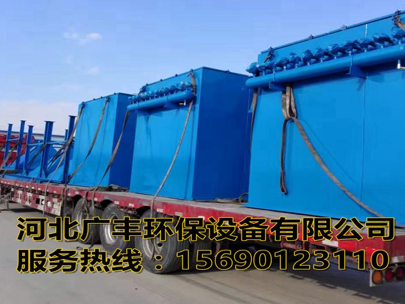 布袋除尘器厂家低价出售 河北划算的电磁阀除尘器