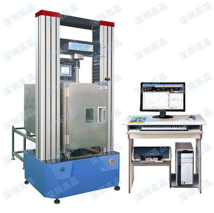海南伺服控制高低温试验机|想买质量良好的伺服控制高低温试验机,就来高品检测设备