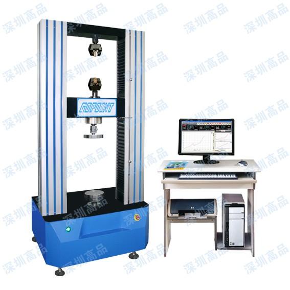 山东伺服控制万能材料试验机|高性价伺服控制万能材料试验机哪里有卖
