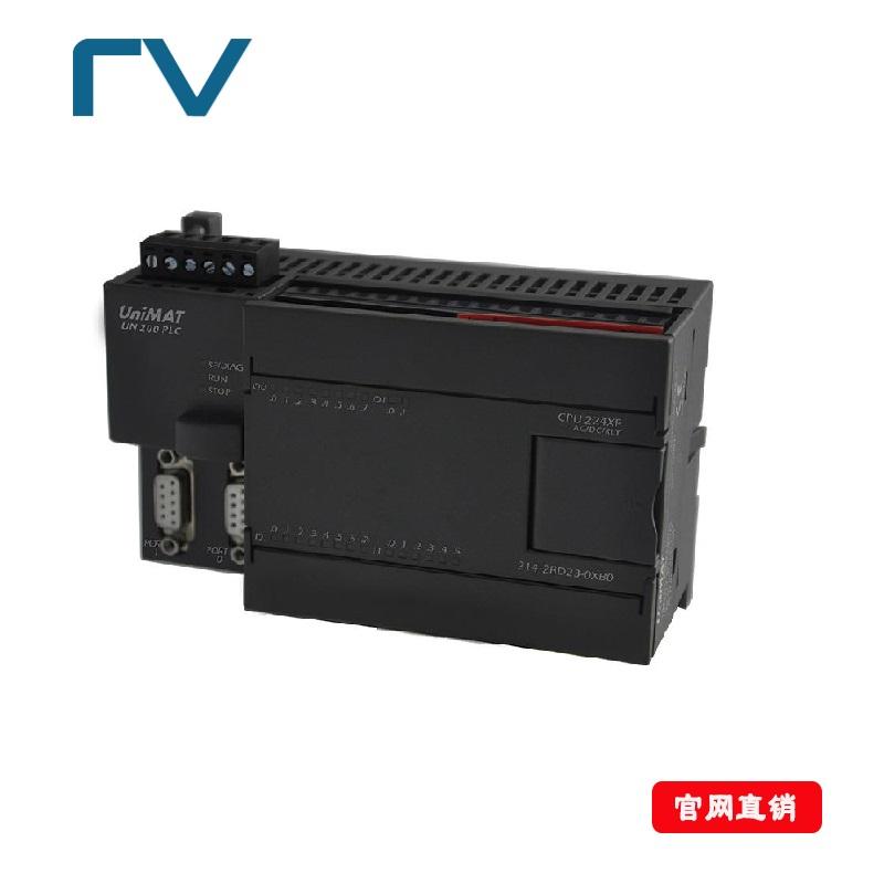 青岛供应价位合理的国产兼容西门子S7200PLC|智能自动化