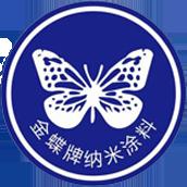 东莞市亿腾光固化材料有限公司