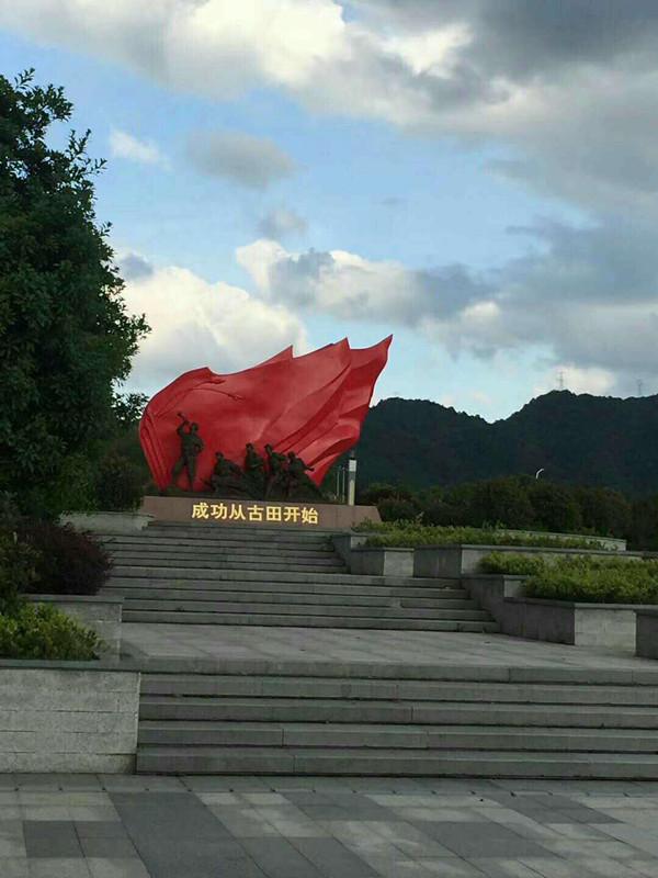 古田梦培训服务有限公司提供信誉好的红色教育培训|红色教育培训价位