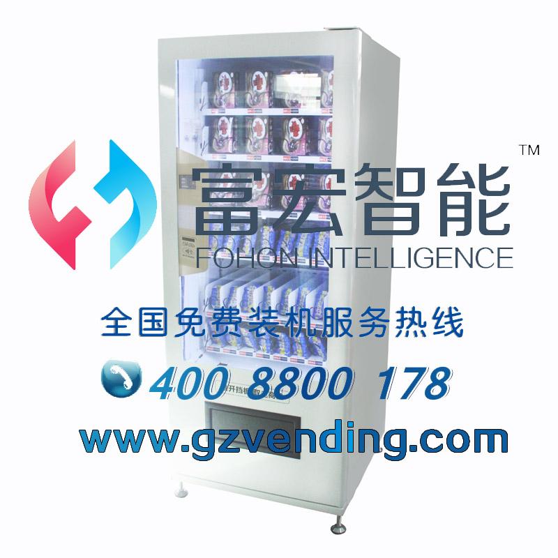代理自动售货机 供应广东自动售货机