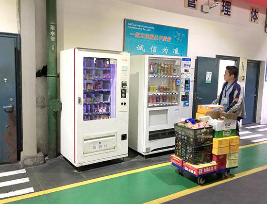 想买优惠的富宏自动售货机FH-SO1A,就来富宏自动售货机,西安自动售货机