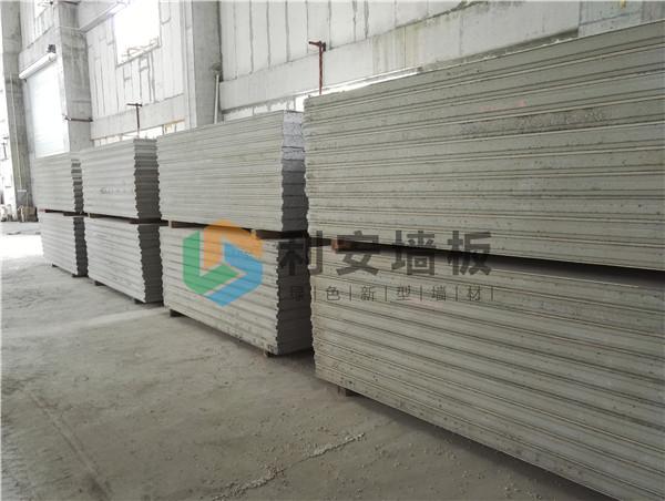 百色供应优良的墙板 海南新型墙材
