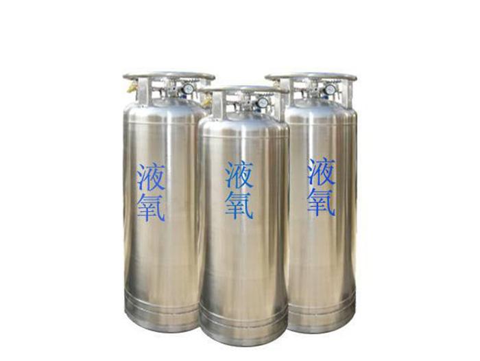 銀川高純氧氣 寧夏工業液氧多少錢 銀川高純氧氣廠家