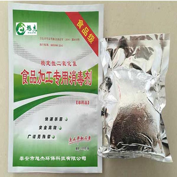 食品消毒剂公司|泰安供应优质的食品消毒剂