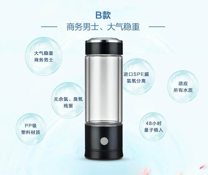 富氢水杯厂家,有品质的量子富氢水杯要花多少