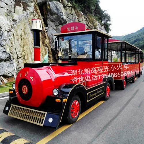 朗逸电动车专业供应好的观光小火车|新型的观光小火车