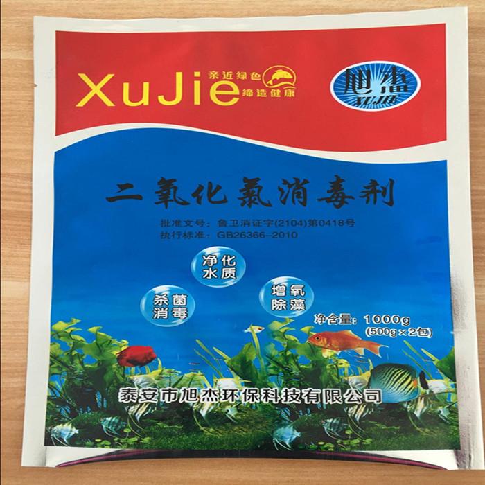 哪里有销售水产养殖消毒剂-水产养殖消毒剂价格