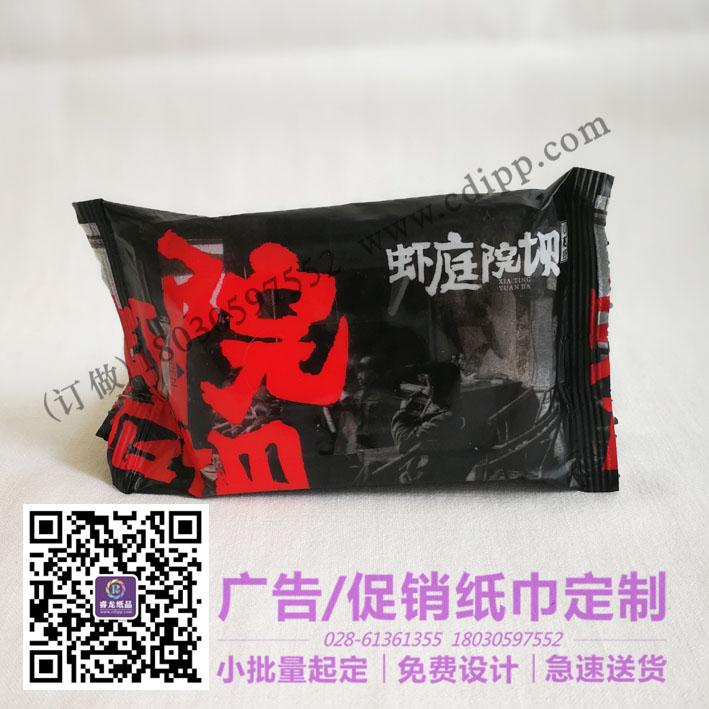 薦_睿龍紙品優良的廣告濕紙巾供應?一次性廣告濕紙巾定制?