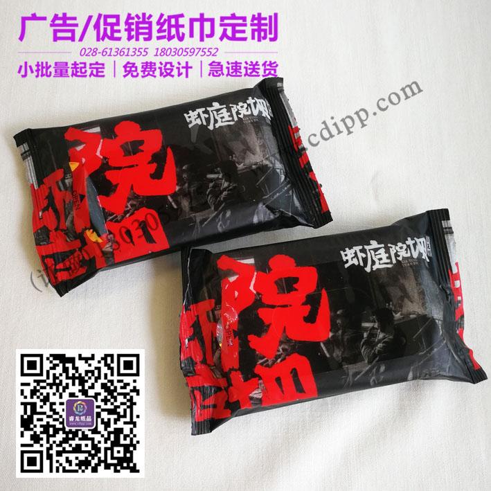 ㊣☚四川一次性消毒湿纸巾优势定制✪优选宣传消毒湿纸巾定做☭