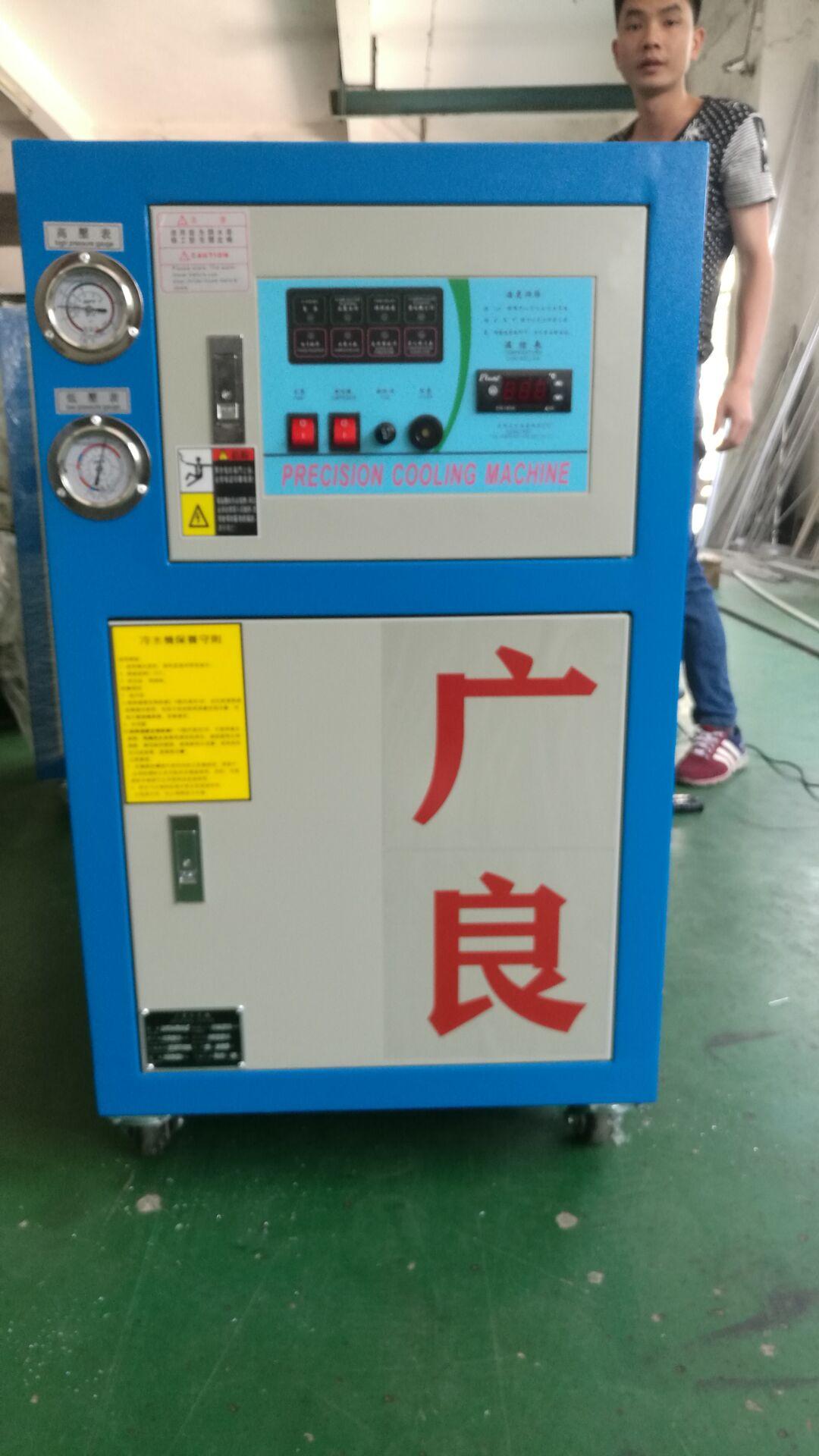 小型冷水机供应|上哪买制冷效果好的小型冷水机