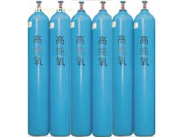 宁夏高纯氧气