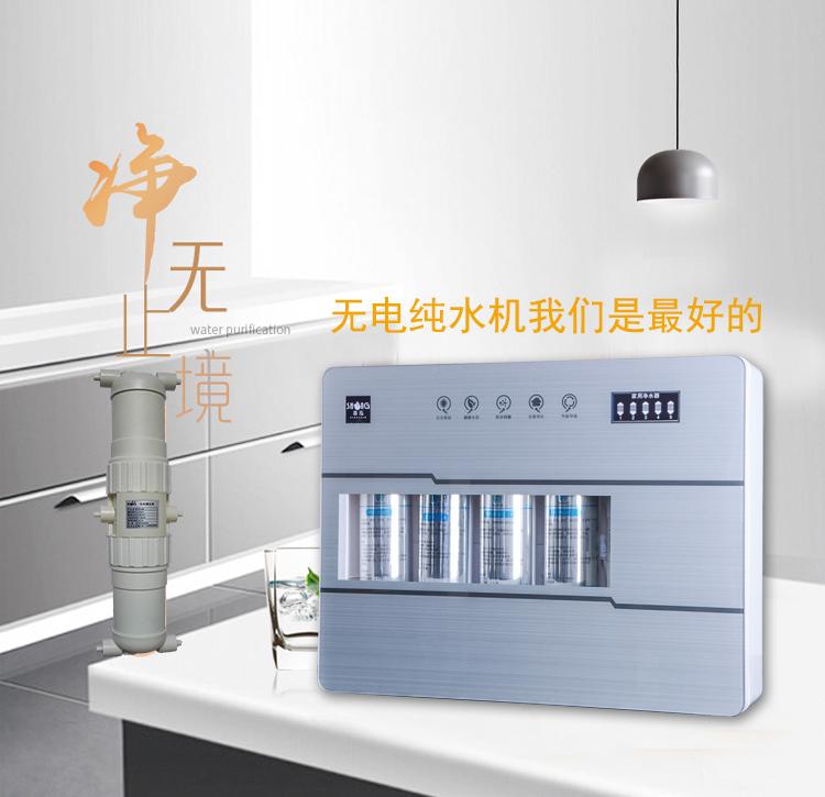 家用厨房净水器——供应超值的善泓家用净水器