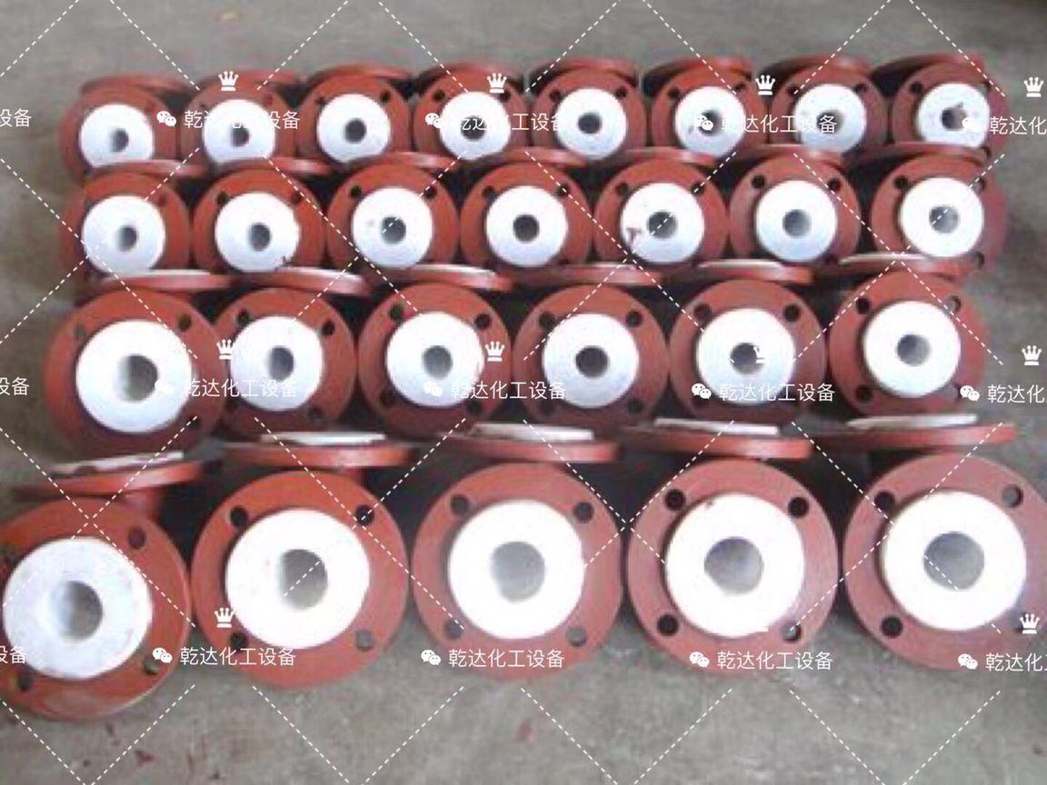 臨沂高品質鋼襯四氟管道批售_鋼襯四氟管道價位