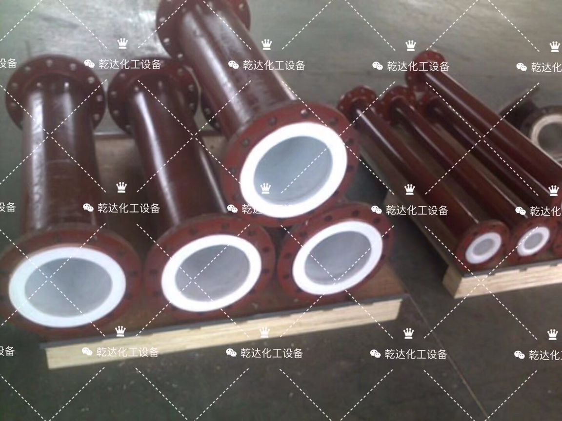 临沂哪里有供应钢衬四氟管道 临沂钢衬四氟管道价位