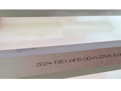 ly12铝合金板材-好的航空工业铝合金上哪买